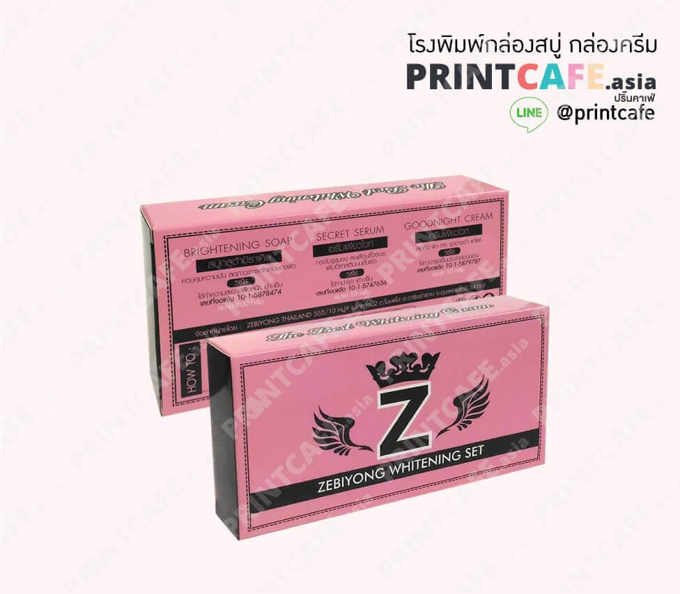 โรงพิมพ์กล่องสบู่ โรงพิมพ์กล่องสบู่ครบวงจร ทำกล่องสบู่ ราคาถูก่ โรงพิมพ์กล่องสบู่ครบวงจร ทำกล่องสบู่ ราคาถูก่