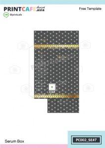แบบเทมเพลตกล่องฟรี กล่องเซรั่ม PC002-SE7