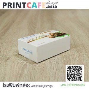 กล่องสบู่สีขาว 03