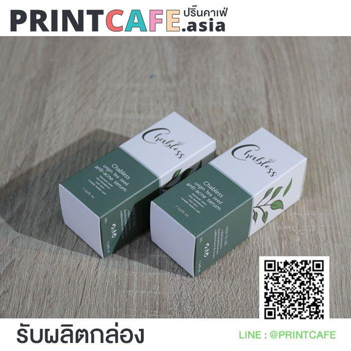 ผลิต packaging 01