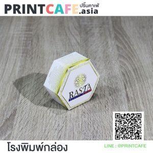 โรงพิมพ์แพคเกจจิ้ง01