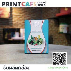 กล่องอาหารเสริม ราคา01