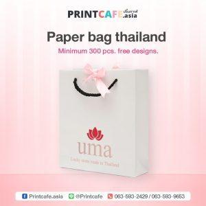 Paper bag thailand. Free Design.